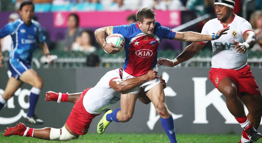 Rugby world series